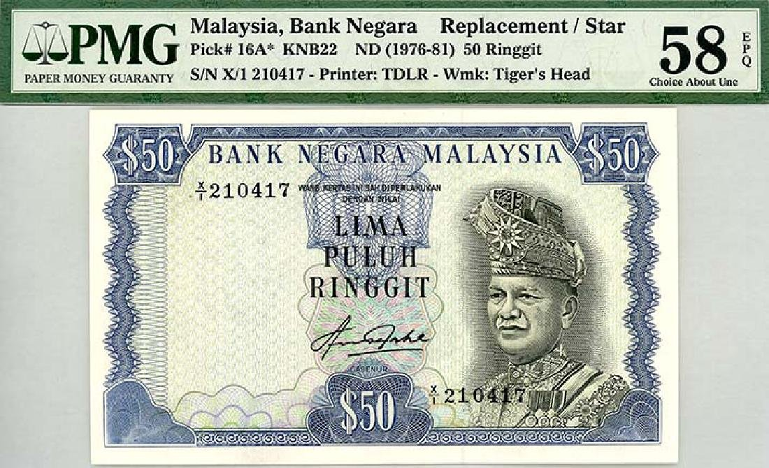 MALAYSIA  RM50 1976-81   s/n. X/1 210417