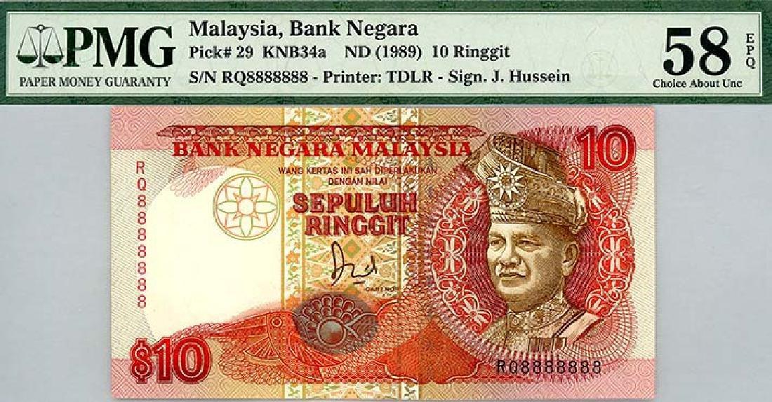 MALAYSIA RM10 1989  no. RQ 8888888
