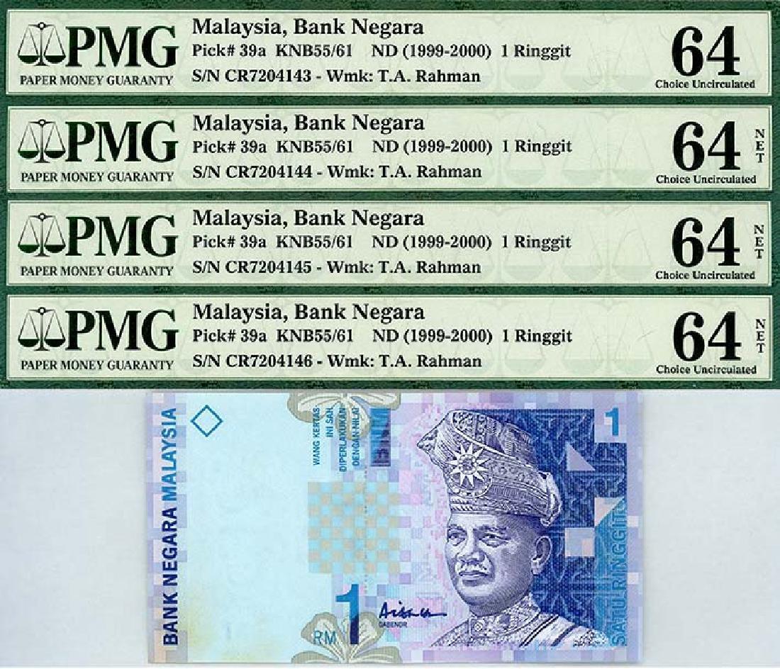 MALAYSIA  RM1 1999  no. CR7204143-46   (4pcs)