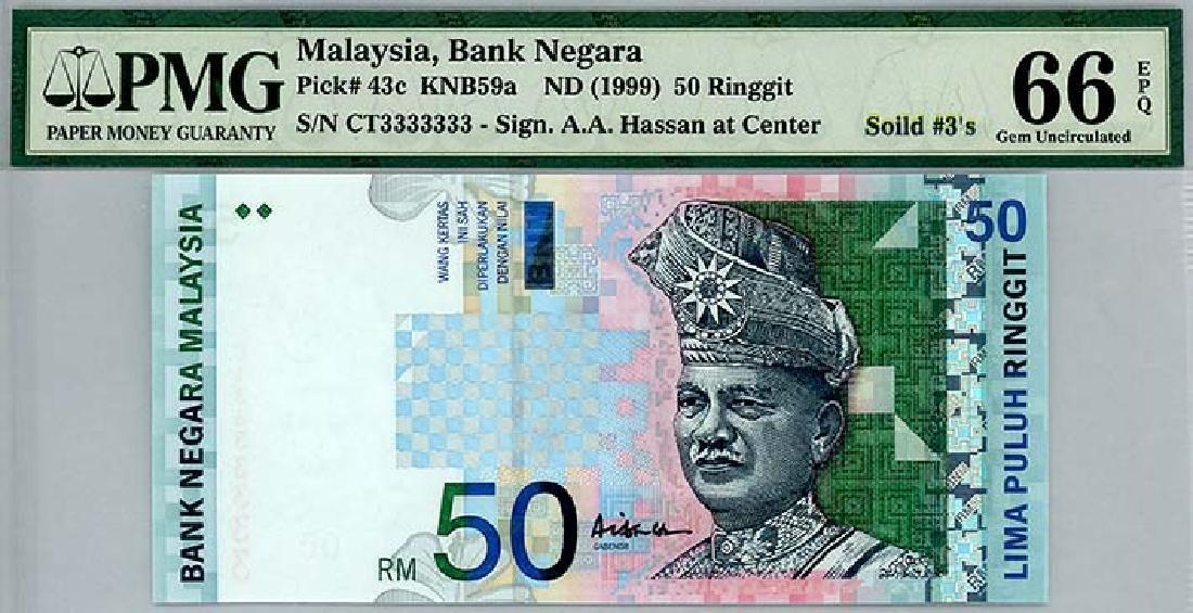 MALAYSIA RM50 1999  no. CT 3333333