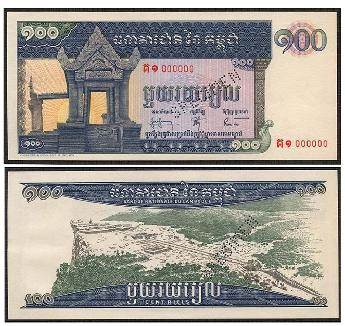 CAMBODIA 100 Riels ND perforated uniface SPECIMEN  2pcs