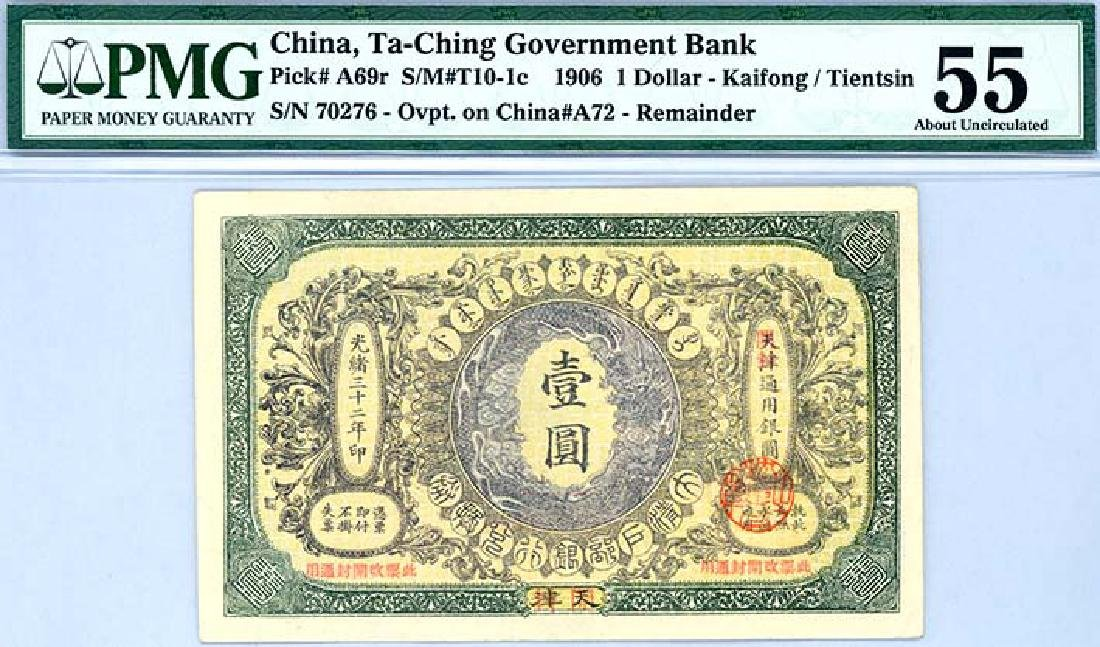 CHINA - Empire, General Issues $1 1906 s/n. 70276