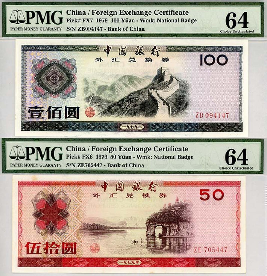 CHINA - People's Republic 50- & 100-Yuan 1979  (2pcs)