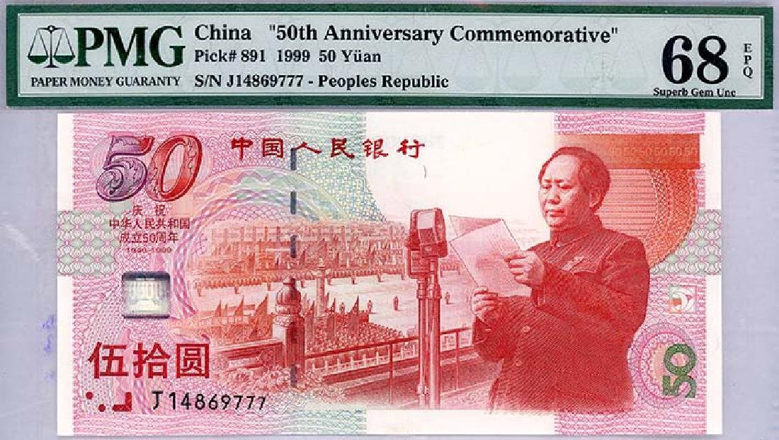 CHINA - People's Republic  50-Yuan 1999 s/n. J14869777