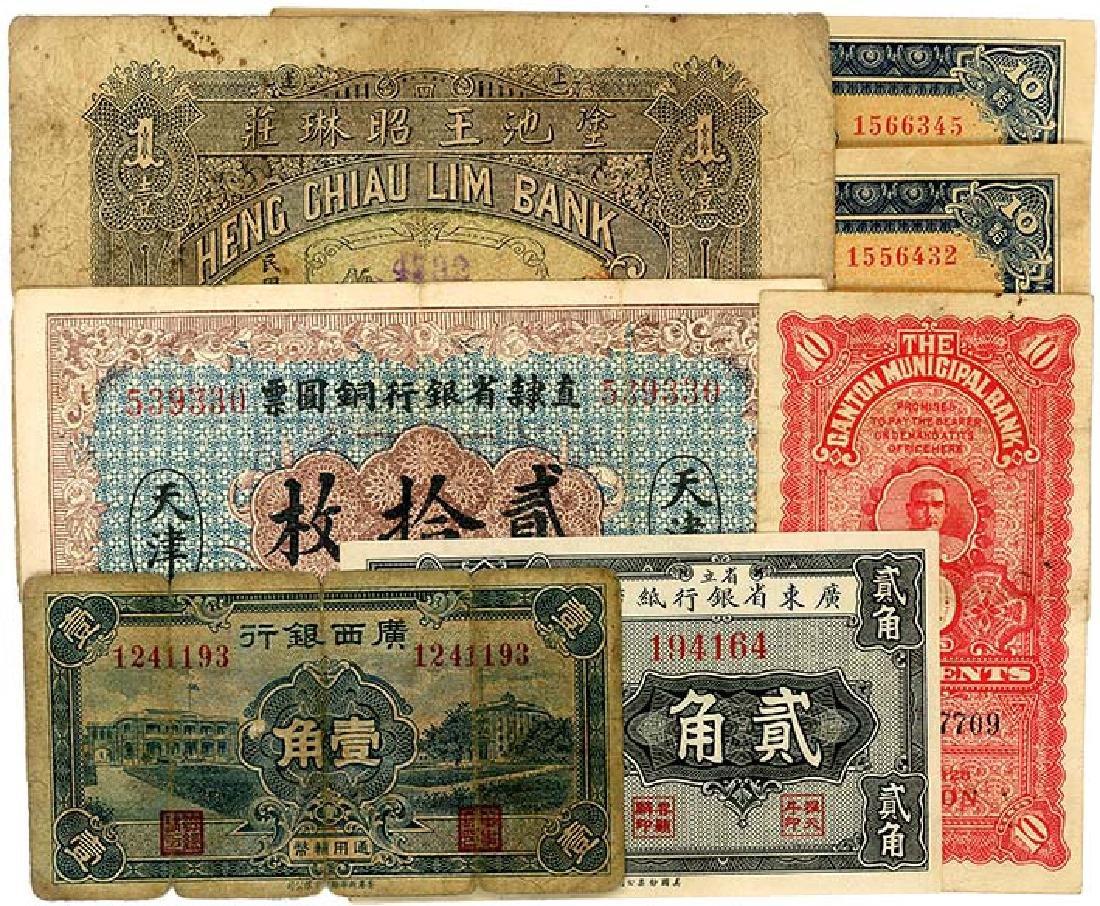 CHINA - Private Banks : various  (7pcs)