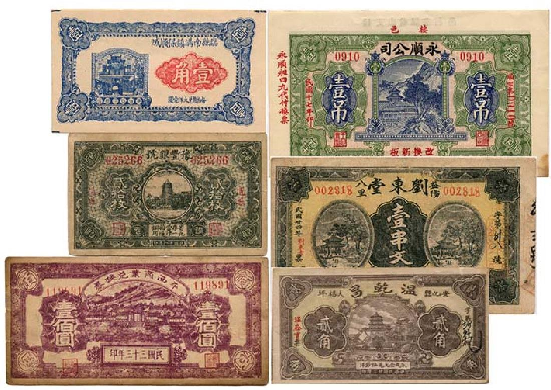 CHINA - Private Banks : various  (6pcs)