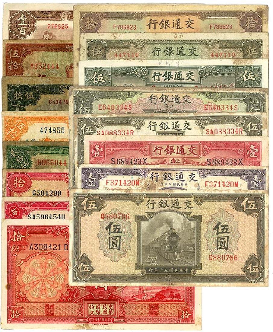 CHINA - Republic, General Issues.Various 1930-42  16pcs