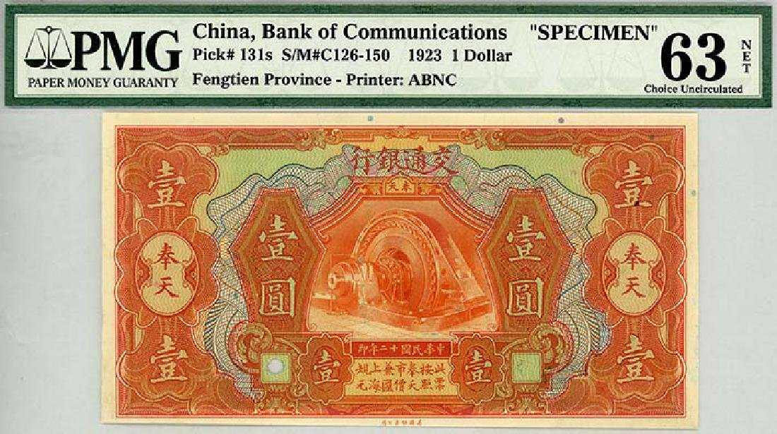 CHINA - Republic, General Issues 1-Yuan 1923 Specimen