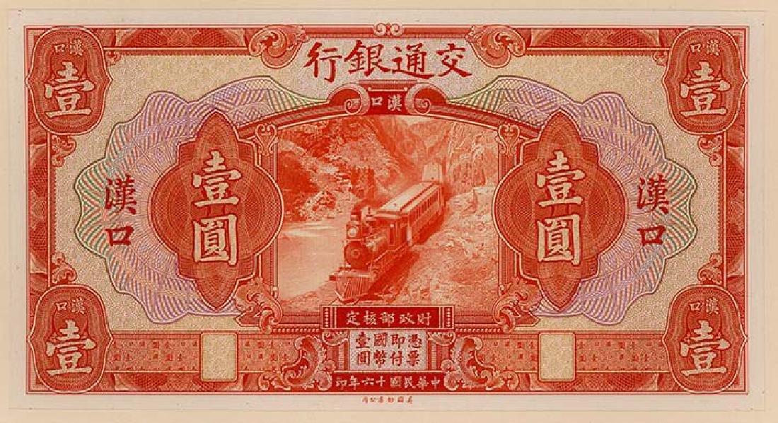 CHINA - Republic, General Issues 1-Yuan 1927 Uniface