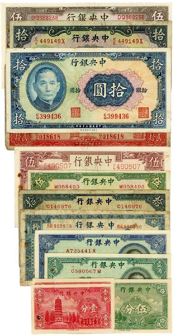 CHINA - Republic, General Issues. Various.  (12pcs)