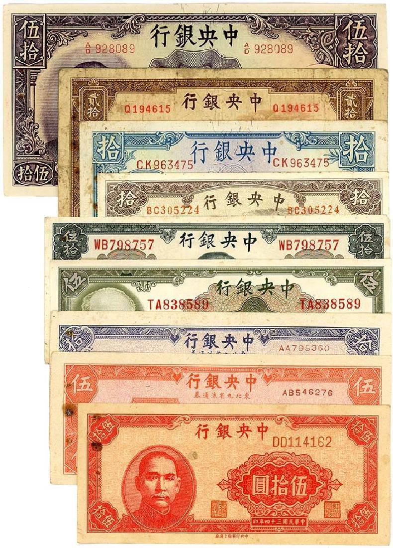 CHINA - Republic, General Issues. Various  (9pcs)