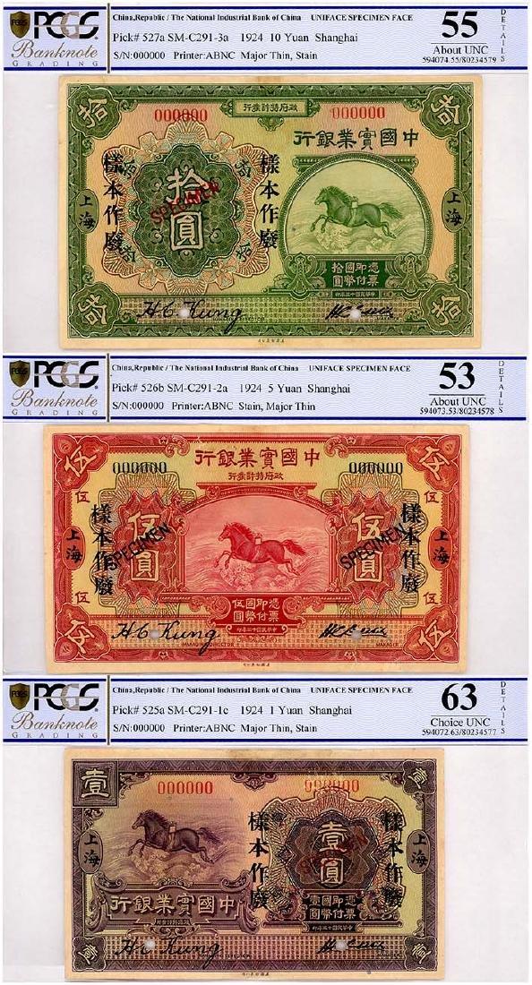 CHINA - Republic, General Issues 1924 Specimen  (3pcs)