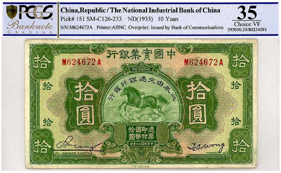 CHINA - Republic, General Issues 10-Yuan 1931 Shanghai