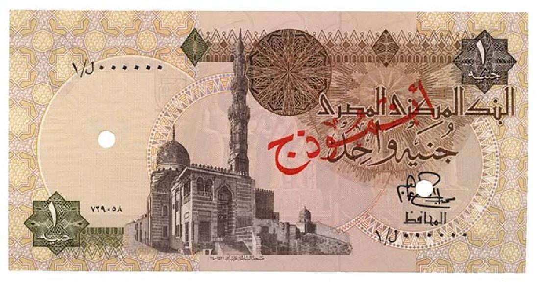 EGYPT  1-pound 1996  SPECIMEN