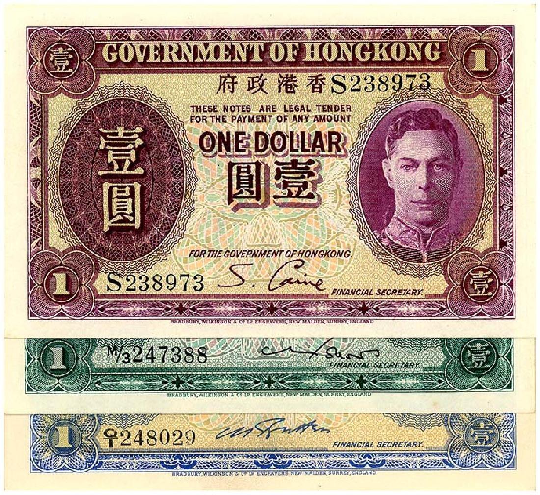 HONG KONG  $1 1936, 1940-41 & 1949   (3pcs)
