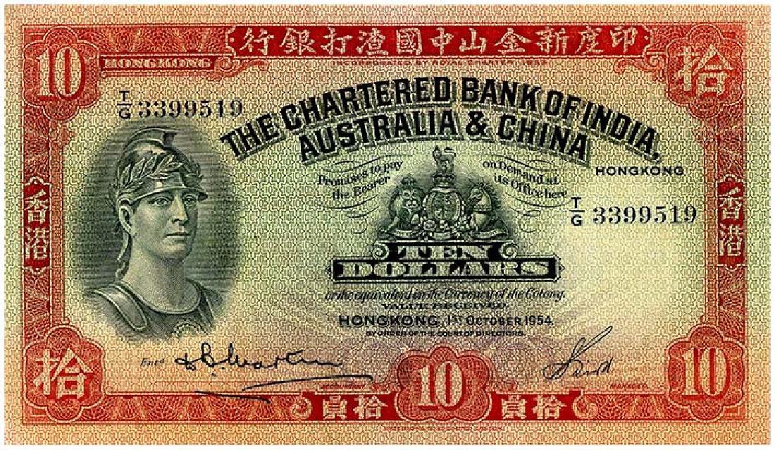 HONG KONG $10 1954 s/n. T/G 3399519