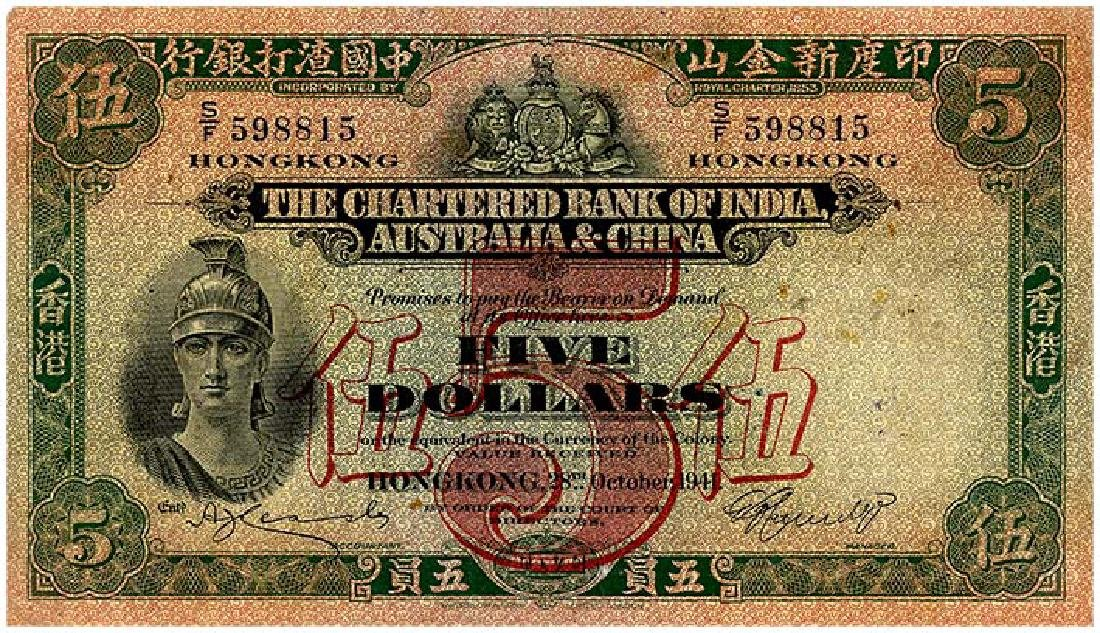 HONG KONG $5 1941 s/n. S/F 598815