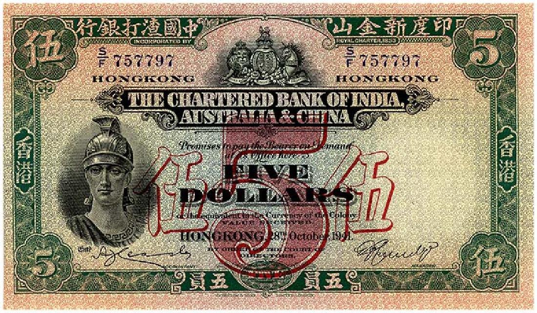 HONG KONG $5 1941 s/n. S/F 757797