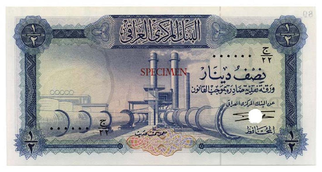 IRAQ.  Half Dina ND  SPECIMEN   (1971)