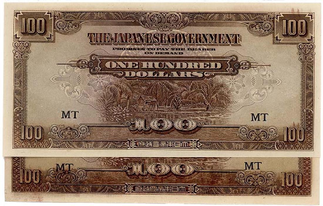 MALAYA $100 1942-45 Error note  (2pcs)