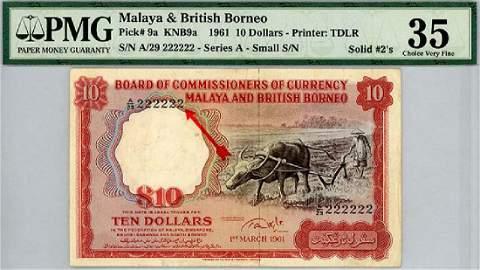 MALAYA & BRITISH BORNEO $10 1961 Solid no. A/29 222222