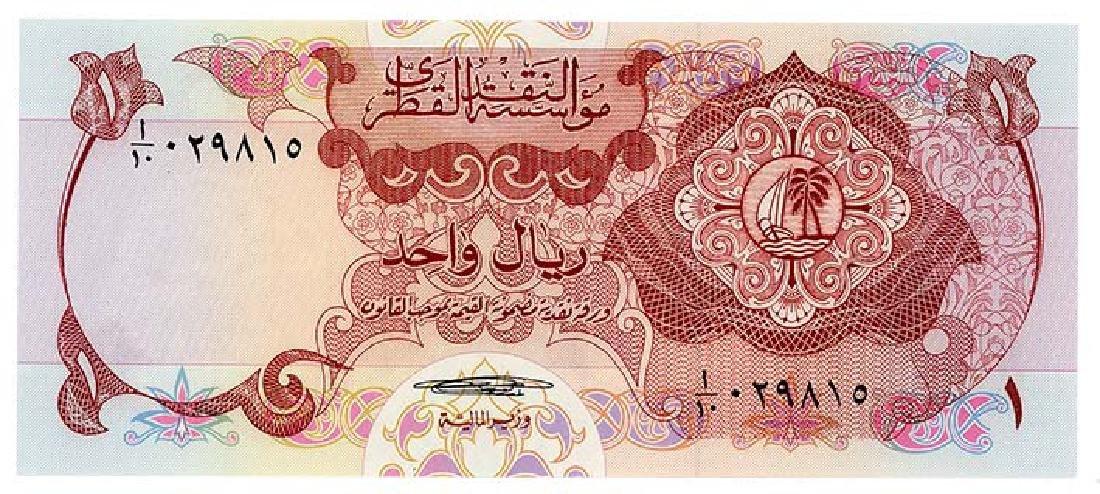 QATAR DUBAI  1-Riyal 1973