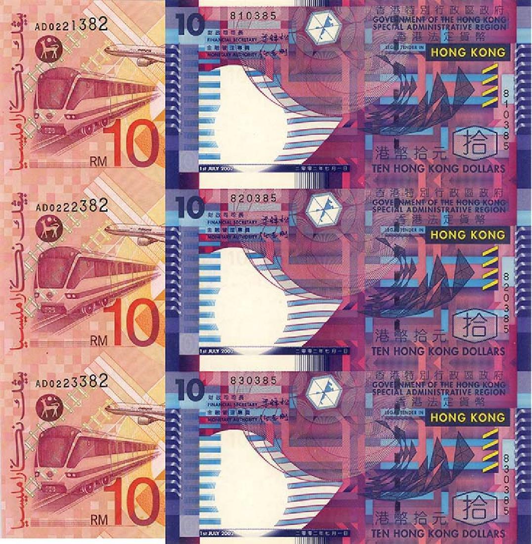 WORLD: HK$10 2002 Uncut , Msia RM10 1997 Uncut  (2pcs)