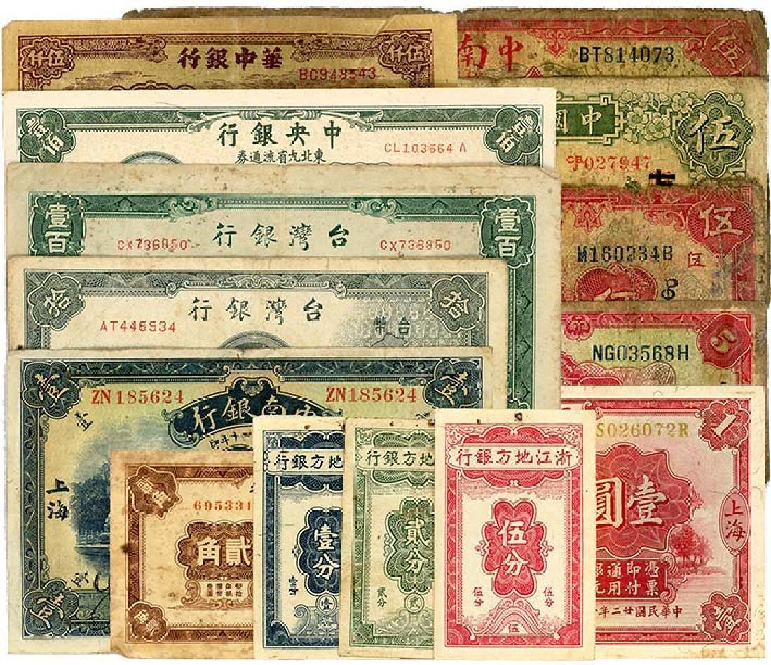 WORLD - Mixture of China & Taiwan banks (14pcs)