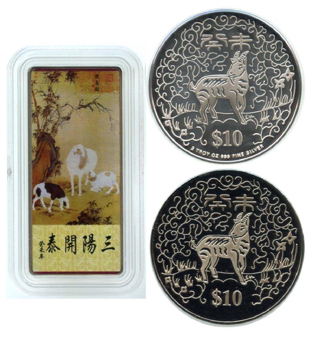 SINGAPORE Lunar Series: Cu-Ni & Silver $10 Proof Set