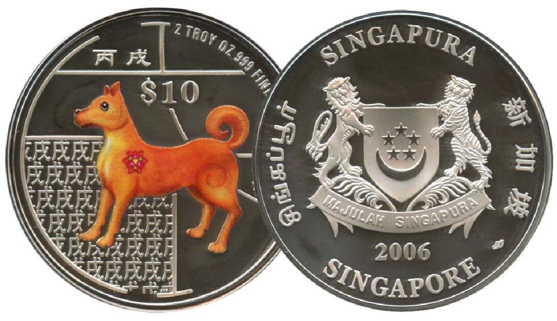 SINGAPORE Lunar Series: Silver $10 Proof 2006