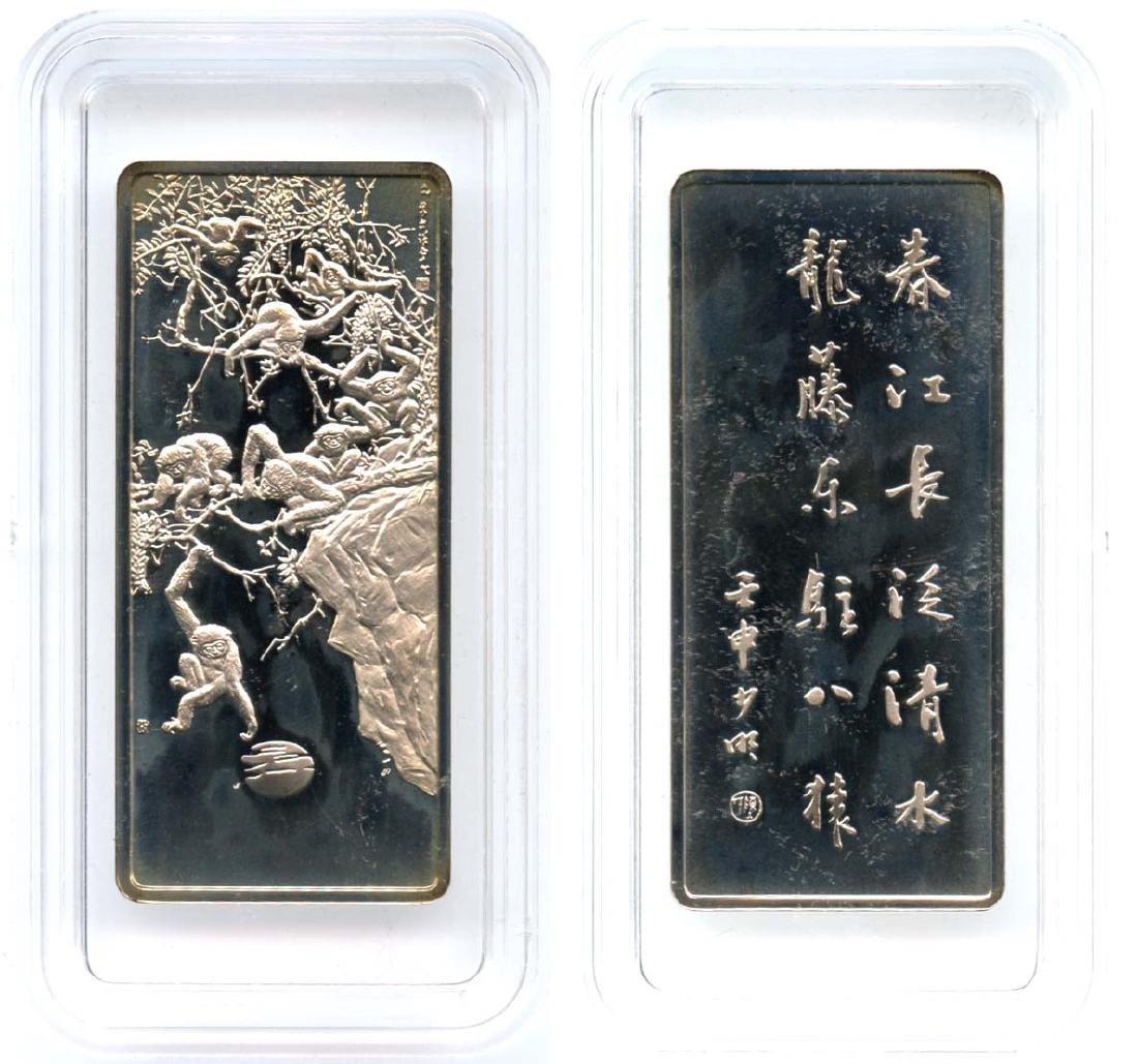 SINGAPORE Silver: Sterling silver ingot 1993