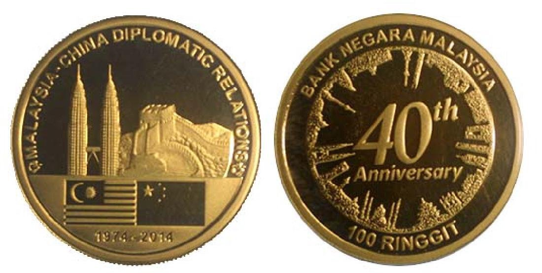 MALAYSIA Gold: Proof RM100 2014