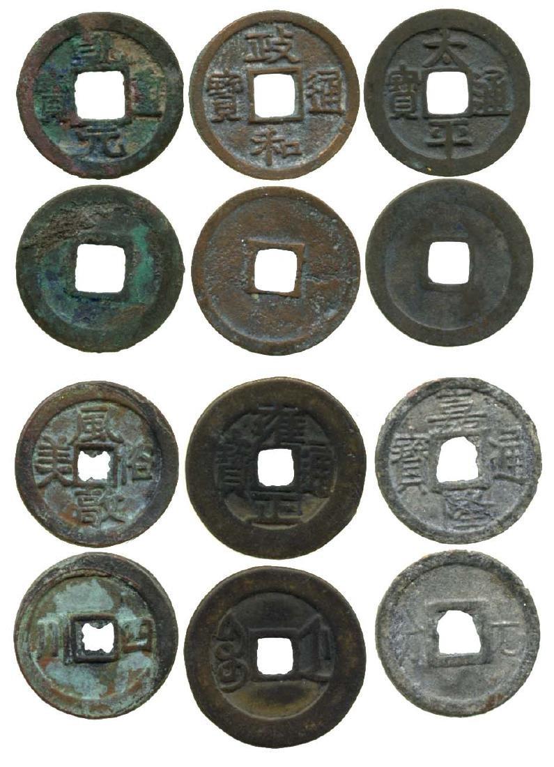 CHINA Cash Coins (6pcs)