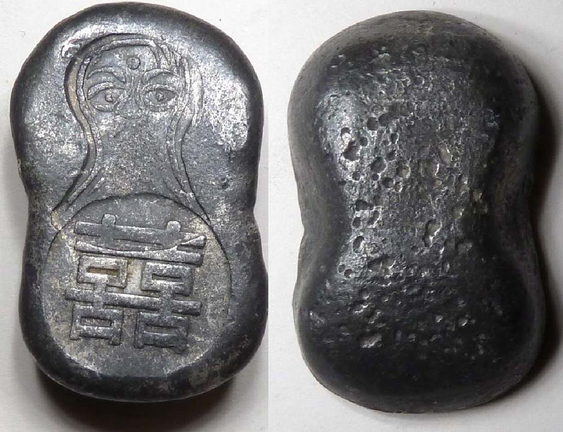 CHINA silver boat shaped sycee ingot