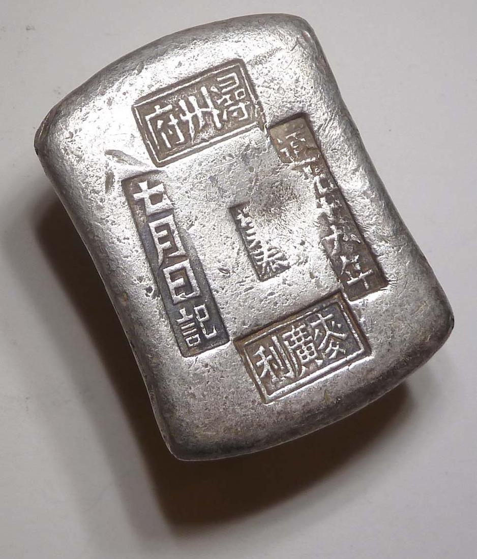 CHINA Chun Chow Silver ingot