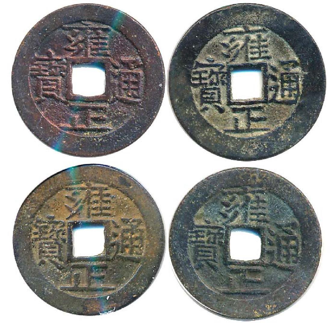 CHINA Yong Zheng (1723)