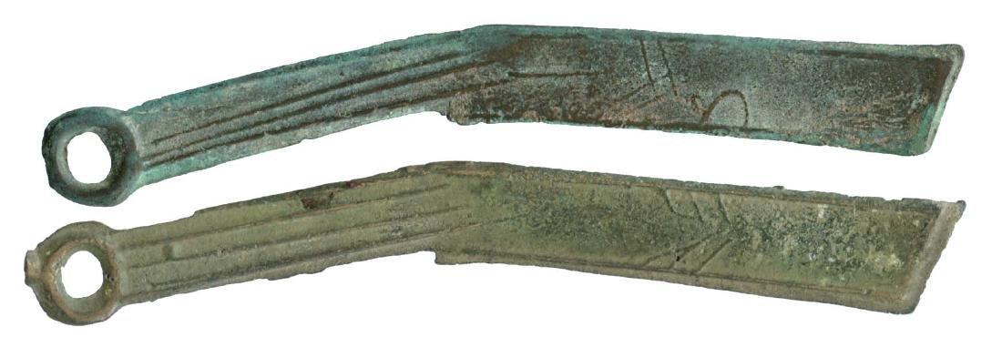CHINA Ming Knife