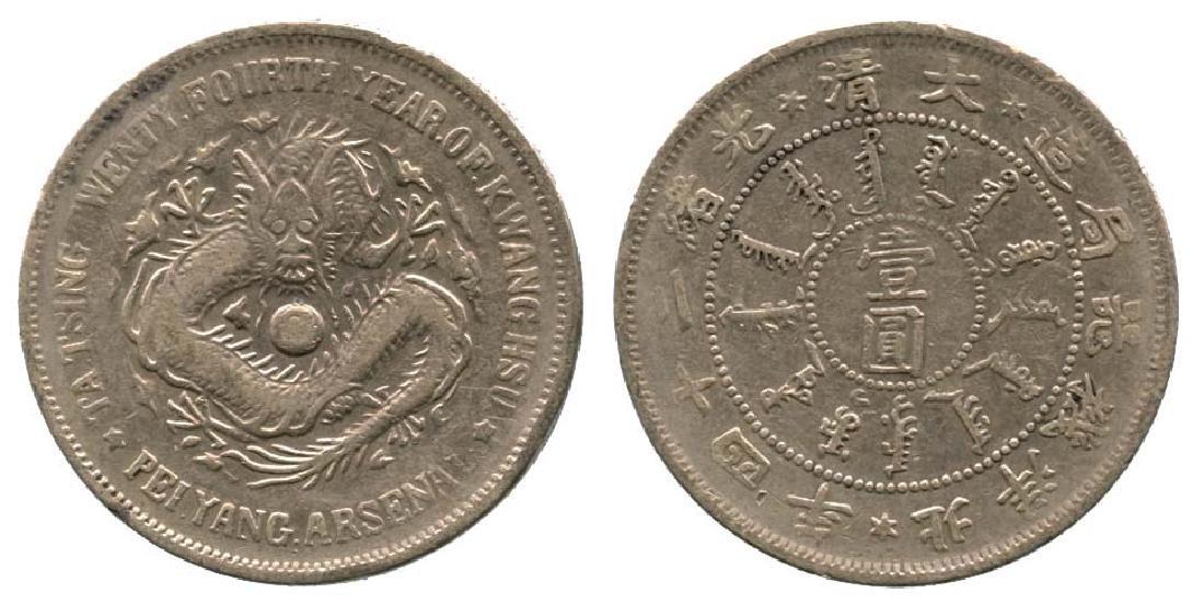CHINA Silver $1 year 24