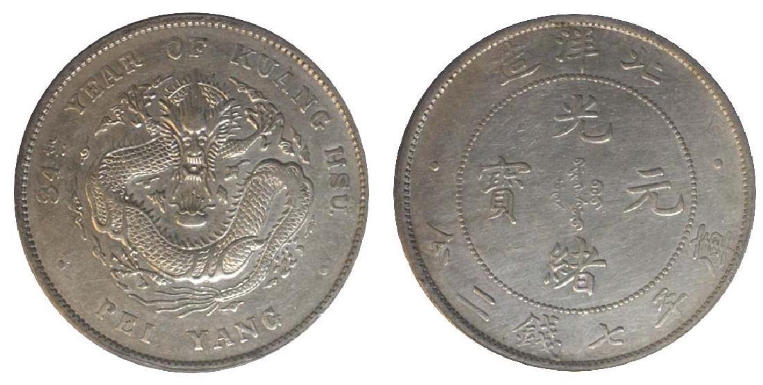 CHINA Silver Dragon Dollar Pei Yang (1908)