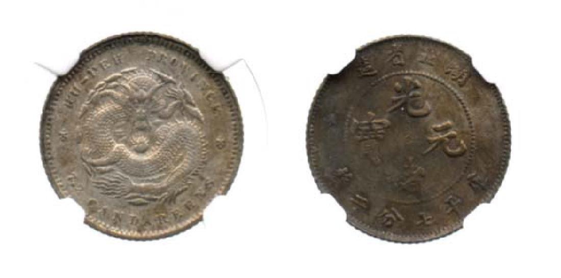 CHINA Silver 10-Cents