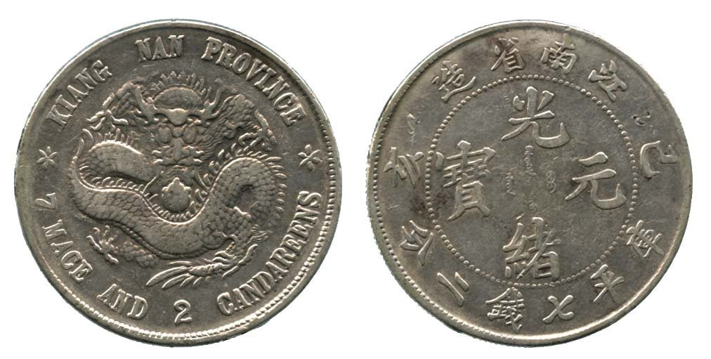 CHINA Silver Dollar ND (1898)