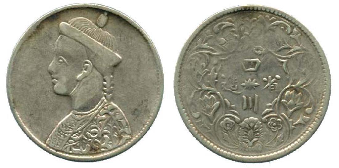 CHINA Szechuan Province: Silver Rupee
