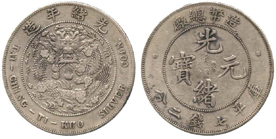 CHINA Empire: Silver Dollar