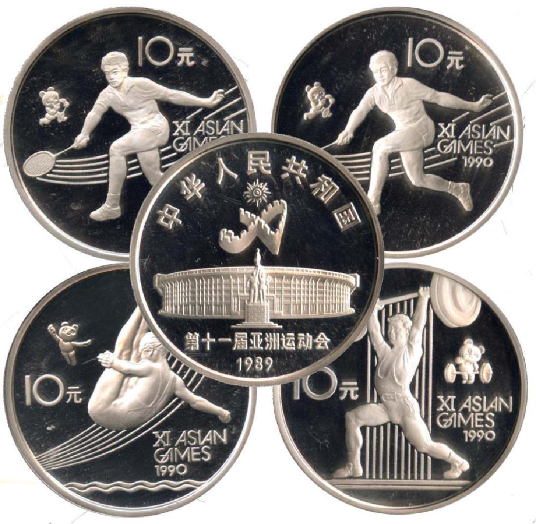 CHINA 10-Yuan 1989 Games