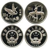 CHINA 10-Yuan Rare Animal Protection 1989