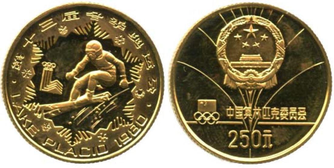 CHINA Gold: 250-Yuan 1980