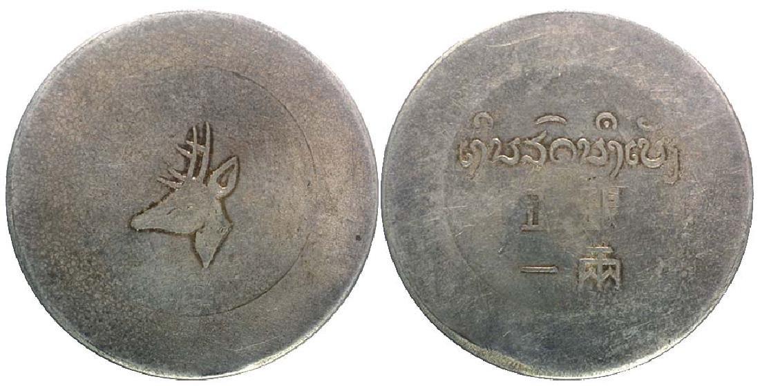 FRENCH INDO-CHINA Yunnan or Burma, Silver tael