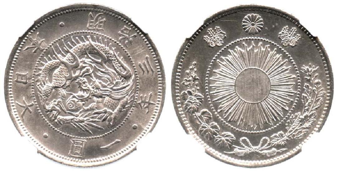 JAPAN Silver: Type 1 Yen M3