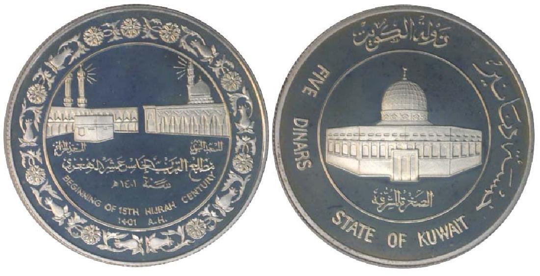 KUWAIT Silver 5-Dinars 1981