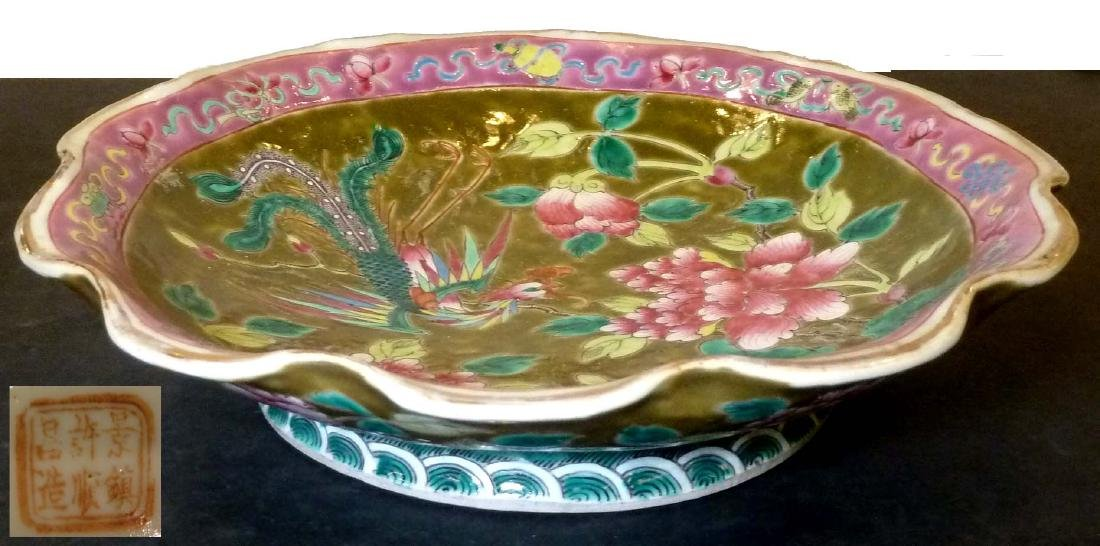 Peranakan: Crockery  Ceremonial Offering Plates